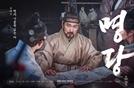 '명당' 조승우 ·지성, 안방극장에서 만난다..VOD 극장 동시 서비스 오픈
