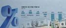 럭셔리·해외부동산·日펀드...'新 안전자산' 뜬다