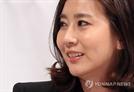 """[공식입장] 양정아 측 """"지난해 연말 이혼, 사유는 개인 사생활"""""""