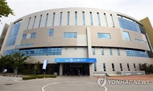 """남북연락사무소 개소 한 달…""""상시 연락체계 구축 큰 성과"""""""