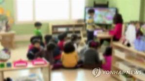 """""""사과하기엔 늦었다"""" 김포 맘카페가 꺾어버린 30대 보육교사의 꿈"""
