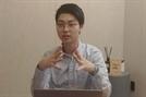 """[ABF in Seoul] 김진우 스톰 매니저 """"전공보다 태도와 소통능력이 더 중요"""""""