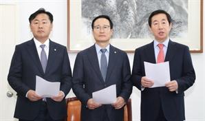 국회, 17일 본회의서 헌법재판관 후보자 표결…6개 특위 구성