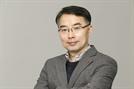 """[ABF in Seoul D-9]서영일 KT 블록체인센터장 """"5G와 블록체인이 만들 신세상 소개"""""""