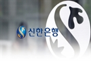 "[ABF in Seoul D-5] 장현기 신한은행 본부장 ""블록체인 활용 금융권이 가장 많을 것"""