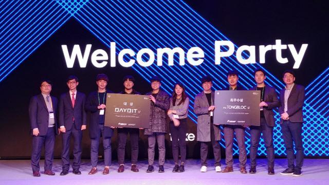 [ABF in Seoul]해커톤 '대상' 노위크 '블록체인과 전통산업의 접목에 도전할 것'