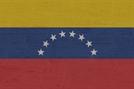 """베네수엘라 대법원, 정부기관에 """"페트로로 배상금 지급해라"""" 판결"""