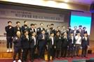 """홍의락 의원 """"벤처 자금조달, VC에서 ICO로 전환...정부 ICO기준 내놔야"""""""