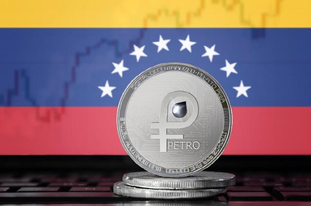 베네수엘라 '페트로, 내년부터 OPEC 원유거래에 사용될 것'