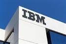 IBM·씨게이트, 블록체인 기술 활용해 가짜 하드 드라이브 찾아낸다