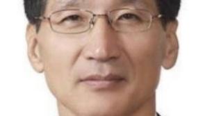 과학기술인공제회, 신임 이사장에 이상목 전 차관 선임