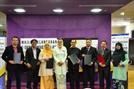 말레이시아, 블록체인 기술로 학위 검증한다...NEM 활용