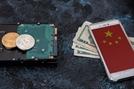 중국 신장·귀주성 일부 암호화폐 채굴공장 중단