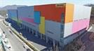 싱가포르투자청(GIC),  이천 등 전국 8개 물류센터 통매각 추진