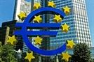 """유럽중앙은행 이사 """"비트코인은 금융위기가 잉태한 사악한 결과물"""""""