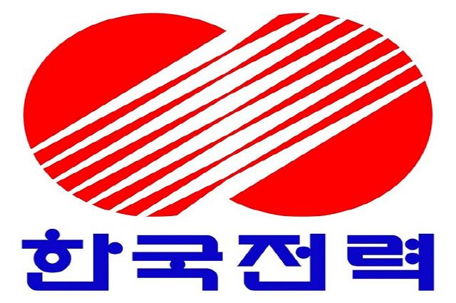 한국전력공사, 블록체인 기술 접목한 에너지 프로젝트 추진