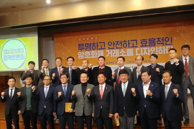 정치권, 암호화폐 시장 규제공백에 '악화가 양화를 구축' 비판