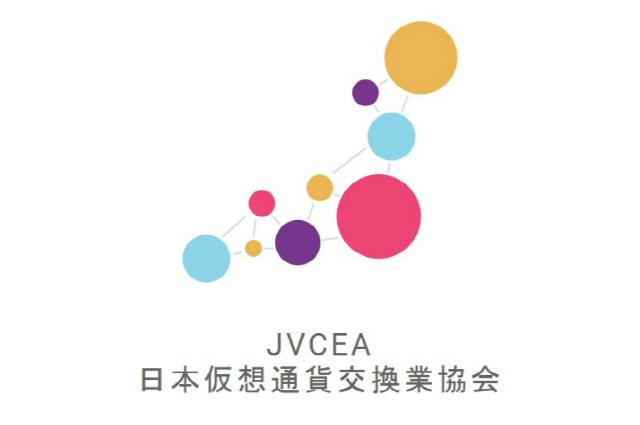 라인의 암호화폐 거래소도 일본가상화폐거래소협회에 가입