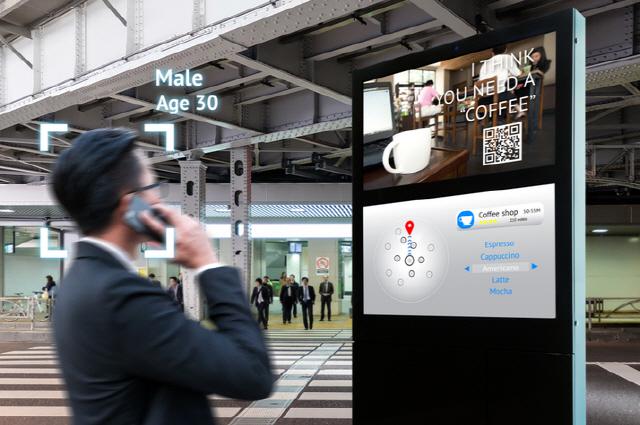 'AI 마케팅'은 필수...솔루션 개발, 데이터 분석 등 기업 대응 활발