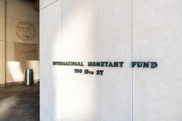 국제통화기금·세계은행, 테스트용 암호화폐 발행...'내부서만 유통'
