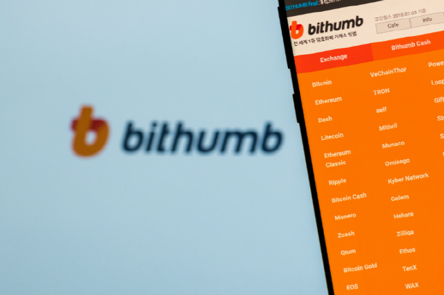 Dual Industrial set to take over Bithumb