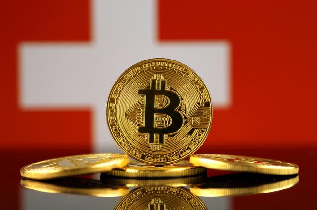"""스위스 금융감독청, 스테이블코인 지침 공개..'리브라, 지불 시스템 면허 필요"""""""