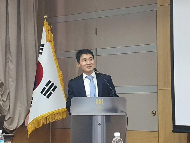 블록체인 규제 개선 위한 '2019 과학수사 학술대회' 열렸다