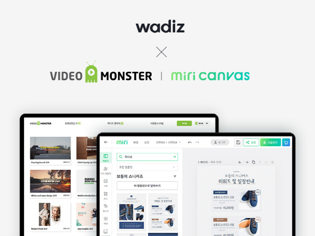 와디즈, 미리캔버스·비디오몬스터와 손잡고 창업기업 콘텐츠 제작 돕는다