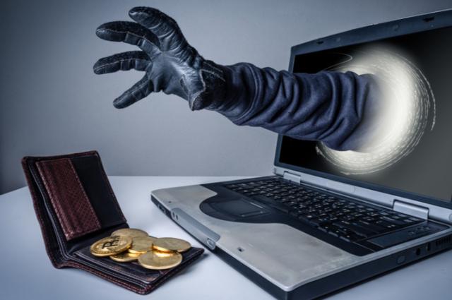 해킹에도 묵묵부답 비트베리…'커스터디형 지갑' 안전한가?