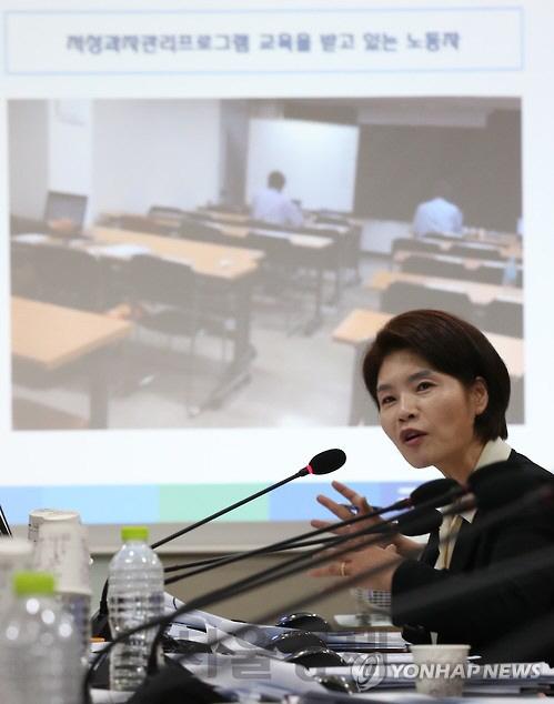 [2016 국정감사] 한정애 '환경부 산하기관 비정규직 남용 심각'
