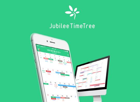 일정공유 앱 개발 '쥬빌리웍스' 23억 투자 유치