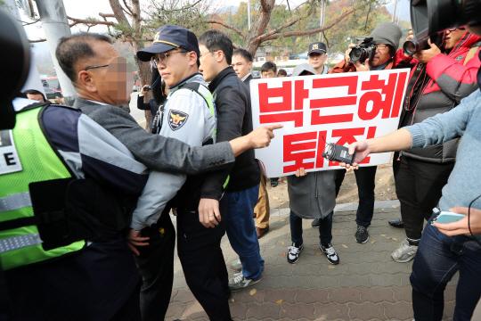 박사모 '박정희 생가 폭행 사건 가담하지 않았다'