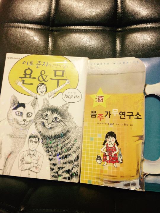 [서경씨의 #소소한_취미생활] 4 이마 이치코 VS 요시나가 후미