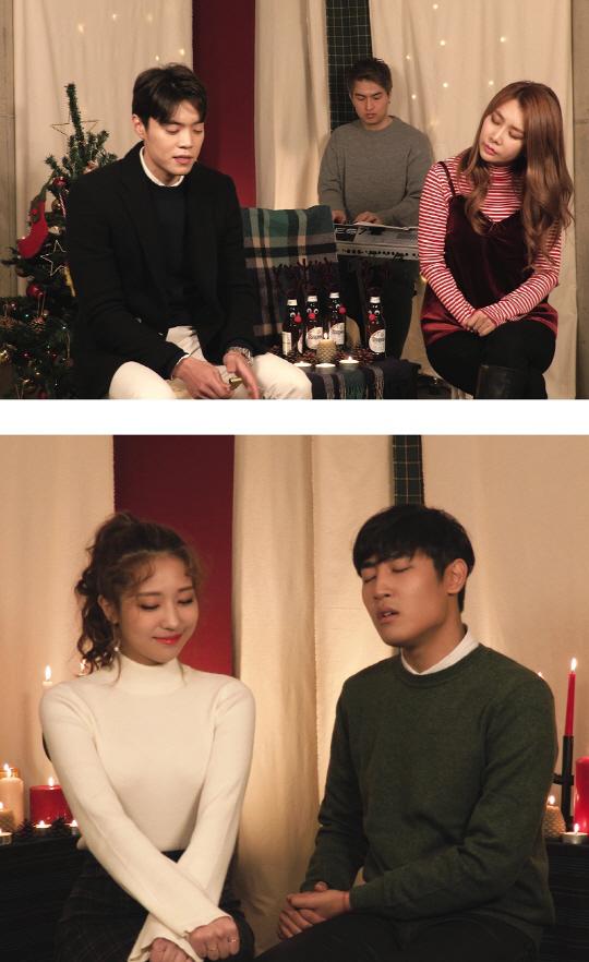 브아걸 제아·에디킴·박재정 등 '미스틱 꿀보이스 출격'...캐럴 커버곡 영상 공개