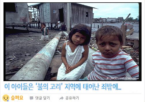 [이슈로 본 2016]②강남역·구의역서 울고, 옥시에 분노했던 여름