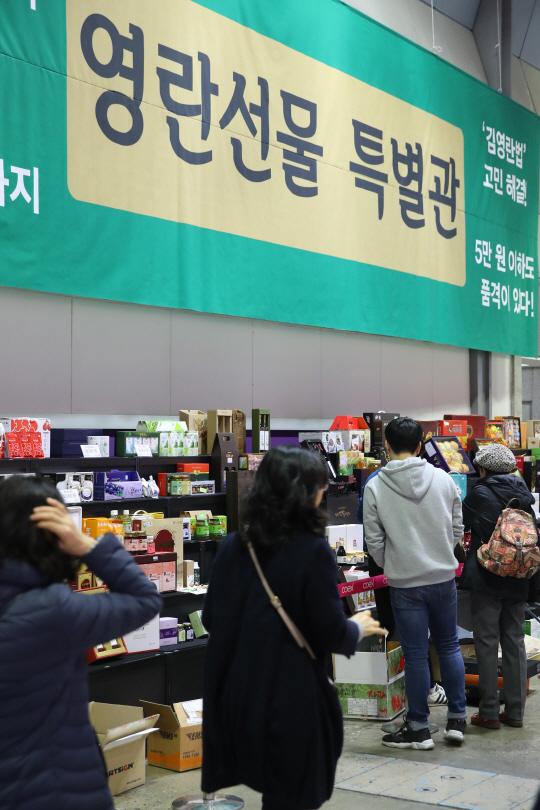 [김영란법 100일] 국산 설선물 '찬밥'...수입산만 즐비한 백화점