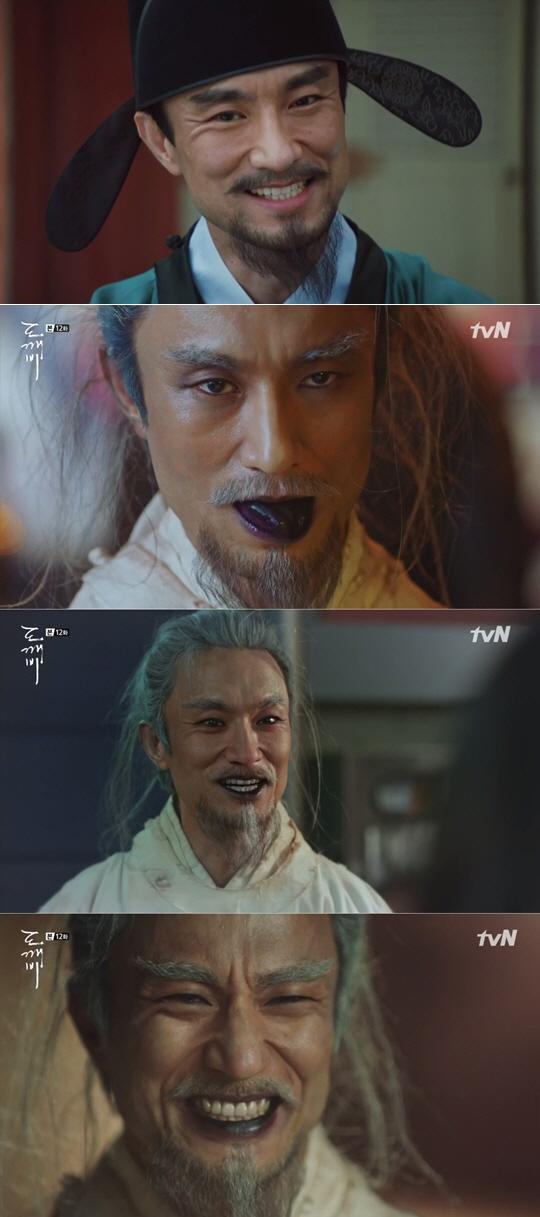 [포인트뷰] '도깨비' 간신 김병철, 코믹부터 복수의 광기까지 배우의 변신은 무죄