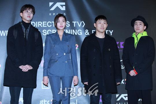 '숨길수없어요' 주우재-이호정, 특별출연한 유세윤도 참석!