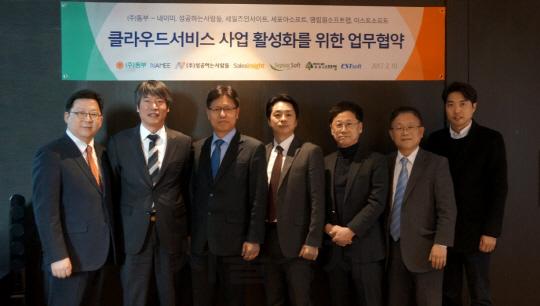 [서울경제TV] 동부, 클라우드서비스 5개 업체와 업무 제휴