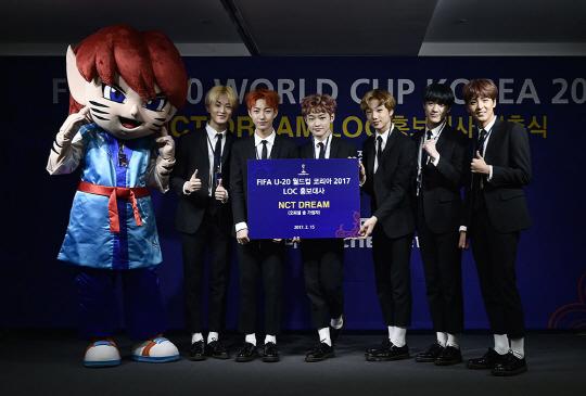 NCT DREAM, 'FIFA U-20 월드컵 코리아 2017' 홍보대사 위촉