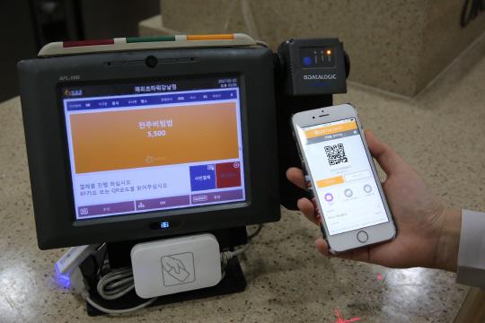 [단독] 삼성웰스토리 '모바일식권'시장 진출... 대기업 전자식권 시장 속속 가세