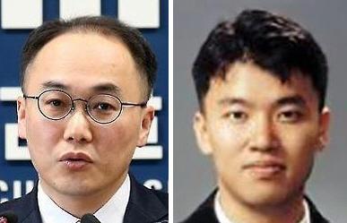 박근혜 조사 맡은 이원석·한웅재 부장검사는