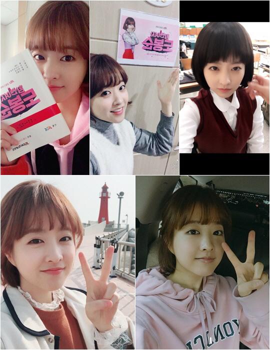 박보영, '힘쎈여자 도봉순' 10% 돌파기념 현장 인증샷 공개 '러블리'