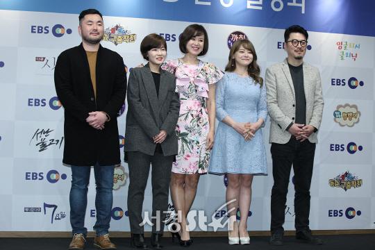[현장] 온 가족 '공감 채널'로 거듭나기 위한 EBS 봄 개편 단행(종합)