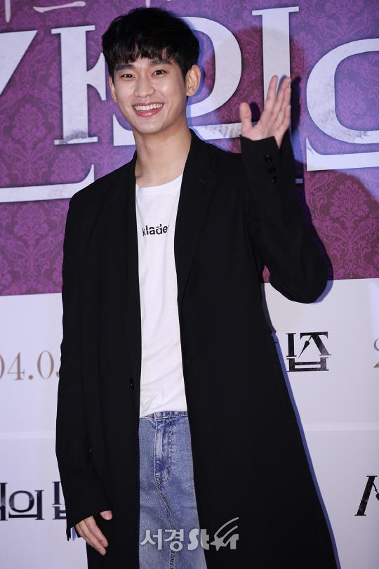 김수현, '소멸 직전 얼굴' (시간위의 집 VIP 시사회)