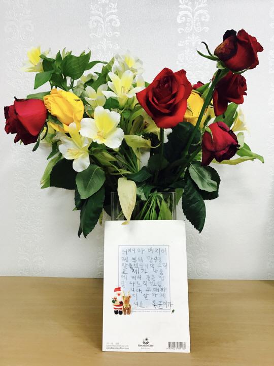 [대선주자, 내 인생의 별이 된 물건-심상정편]반지하에서 받은 '카드 편지', 그녀의 중심이 되다