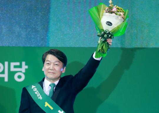 안철수, 최종 득표율 75%… 국민의당 대선 후보로 선출