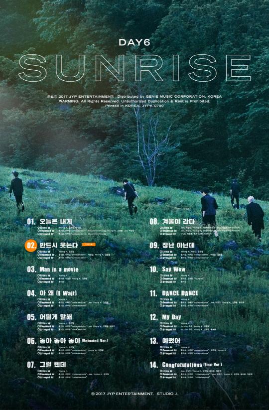 DAY6, 첫 정규앨범 'SUNRISE' 트랙리스트 공개…타이틀곡 '반드시 웃는다'