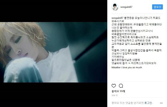 """가인 '공황장애 패렴' 고백…심리적으로 힘든 상태 """"쾌유 빌어달라"""" 윤종신"""