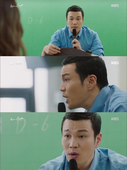 '최고의 한방'신승환, 절친 차태현과의 의리로 카메오 출연